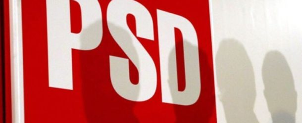 """PSD Dâmbovița: """"PNL dorește alegeri anticipate în septembrie pentru că vrea să anuleze majorările punctului de pensie și a salariilor din învățământ"""""""