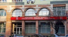 """PSD Dâmbovița, reacție la atacurile liberalilor după amânarea ședinței CJD din lipsă de cvorum: """"Minciuna şi manipularea, armele de bază ale PNL Dâmboviţa!"""""""